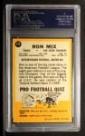 1967 Topps #125  Ron Mix  Back Thumbnail