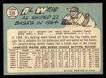 1965 Topps #516   Al Weis Back Thumbnail