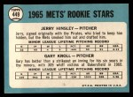1965 Topps #449   Mets Rookie Stars  -  Jerry Hinsley / Gary Kroll Back Thumbnail
