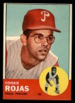 1963 Topps #221   Cookie Rojas Front Thumbnail