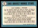 1965 Topps #461  Braves Rookies  -  Phil Niekro / Clay Carroll Back Thumbnail