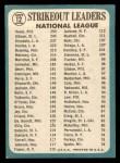 1965 Topps #12  NL Strikeout Leaders  -  Don Drysdale / Bob Gibson / Bob Veale Back Thumbnail