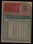 1975 Topps #641  Jim Northrup  Back Thumbnail