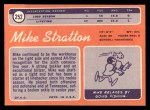 1970 Topps #252  Mike Stratton  Back Thumbnail