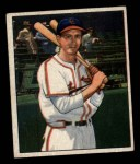 1950 Bowman #180  Harry Walker  Front Thumbnail