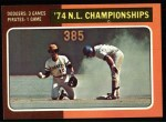 1975 Topps #460  1974 NL Championships  -     Front Thumbnail