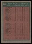 1975 Topps #465  1974 World Series - Game #5  -  Joe Rudi / Ron Cey Back Thumbnail