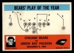 1965 Philadelphia #28  Bears' Play of the Year  -  George Halas Front Thumbnail