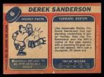 1968 Topps #6   Derek Sanderson Back Thumbnail