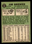 1967 Topps #31   Jim Brewer Back Thumbnail