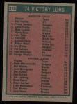 1975 Topps #310  Victory Leaders  -  Catfish Hunter / Ferguson Fergie Jenkins / Andy Messersmith / Phil Niekro Back Thumbnail