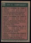 1975 Topps #459  1974 AL Championships  -  Brooks Robinson Back Thumbnail