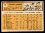 1963 Topps #376 COR John Wyatt  Back Thumbnail