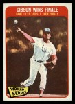 1965 Topps #138  1964 World Series - Game #7 - Gibson Wins Finale  -  Bob Gibson Front Thumbnail
