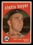 1959 Topps #251  Clete Boyer  Front Thumbnail