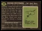 1969 Topps #230  Richie Petitbon  Back Thumbnail