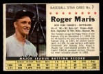 1961 Post Cereal #7 COM  Roger Maris  Front Thumbnail