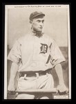 1909 M101-2 Sporting News Supplements #5   -  Ty Cobb August 12  Front Thumbnail