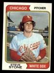 1974 Topps #486   Steve Stone Front Thumbnail