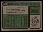 1974 Topps #557   Jim McGlothlin Back Thumbnail