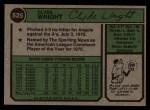 1974 Topps #525   Clyde Wright Back Thumbnail