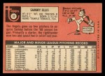 1969 Topps #32  Sammy Ellis  Back Thumbnail