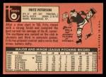 1969 Topps #46   Fritz Peterson Back Thumbnail