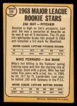 1968 Topps #539  Major League Rookies  -  Jim Ray / Mike Ferraro Back Thumbnail