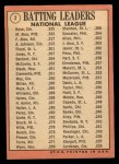 1969 Topps #2  NL Batting Leaders  -  Pete Rose / Matty Alou / Felipe Alou Back Thumbnail