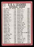1969 Topps #8  1968 NL ERA Leaders  -  Bob Gibson / Bob Bolin / Bob Veale Back Thumbnail