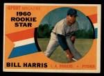 1960 Topps #128  Rookies  -  Bill Harris Front Thumbnail