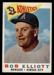 1960 Topps #215   Bob Elliott Front Thumbnail