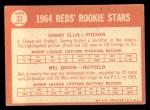 1964 Topps #33  Reds Rookies  -  Sammy Ellis / Mel Queen Back Thumbnail