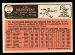 1966 Topps #467  Vic Roznovsky  Back Thumbnail