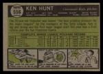 1961 Topps #556  Ken R. Hunt  Back Thumbnail