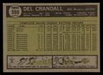 1961 Topps #390   Del Crandall Back Thumbnail