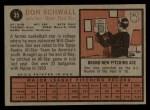 1962 Topps #35  Don Schwall  Back Thumbnail