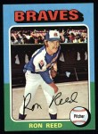 1975 Topps #81   Ron Reed Front Thumbnail