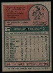 1975 Topps #167  Rich Coggins  Back Thumbnail