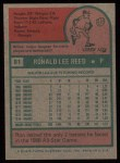 1975 Topps #81   Ron Reed Back Thumbnail