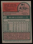 1975 Topps #23   Bill Russell Back Thumbnail