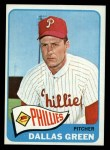 1965 Topps #203  Dallas Green  Front Thumbnail