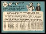 1965 Topps #505   Ray Culp Back Thumbnail