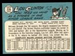 1965 Topps #229   Lou Clinton Back Thumbnail