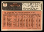 1966 Topps #196   Don Pavletich Back Thumbnail