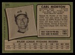 1971 Topps #515   Carl Morton Back Thumbnail