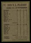 1971 Topps #200  1970 NL Playoffs - Game 2 - Tolan Scores For Third Time  -  Bobby Tolan / Manny Sanguillen Back Thumbnail