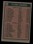 1975 Topps #311   -  Catfish Hunter / Buzz Capra ERA Leaders Back Thumbnail