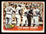 1965 Topps #136  1964 World Series - Game #5 - 10th Inning Triumph  -  Tim McCarver / Bill White / Dick Groat / Mike Shannon Front Thumbnail