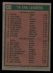 1975 Topps #311  1974 ERA Leaders  -  Catfish Hunter / Buzz Capra Back Thumbnail